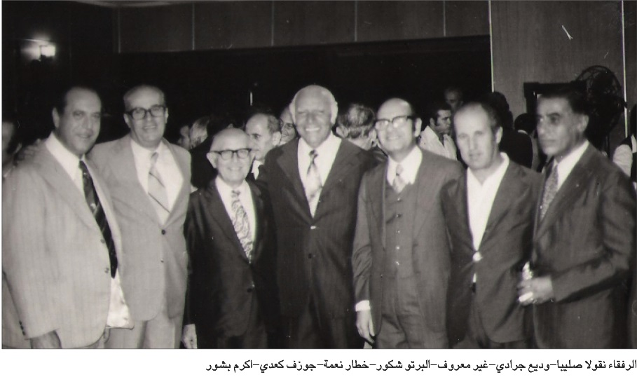 Photo of سيرة ومسيرة الأمين لبيب ناصيف  (12)