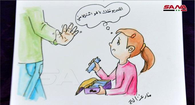 Photo of معرضٌ كاريكاتوريٌ ضمن حملة مناهضة العنف في السويداء