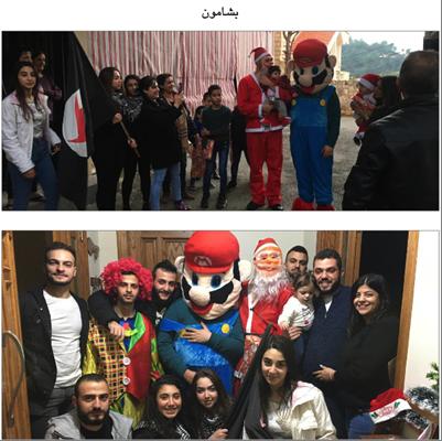Photo of مديريتا عيتات وبشامون  في «القومي» توزّعان الهدايا  على الأشبال في عيدي الميلاد ورأس السنة