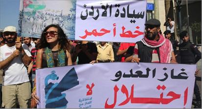 Photo of نائب أردني يرى أن استخراج النفط في المملكة مرهون بالضوء الأخضر الأميركي عمان: دعوة لإلغاء اتفاقية الغاز مع الكيان الصهيوني