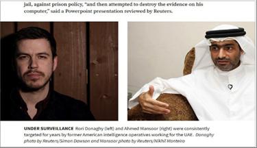 Photo of تحقيق أميركي يكشف تجنيد الإمارات لعملاء استخبارات أميركيين!