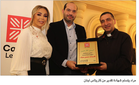 Photo of مراد: لعدم السماح  بتدخّل جهات خارجية بالحراك
