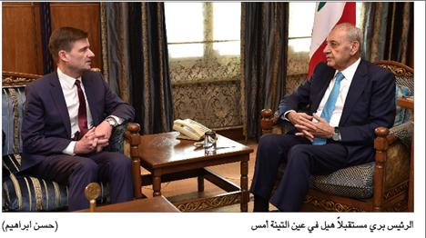 Photo of هيل التقى الرؤساء الثلاثة ونأى بنفسه عن الحكومة عون وبرّي: أبرز مهماتها الإصلاحات ومحاربة الفساد