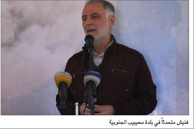 Photo of حزب الله دعا الجميع للمشاركة في حكومة إنقاذية تمتلك رؤية واضحة وتضمّ كفاءات منسجمة وفاعلة