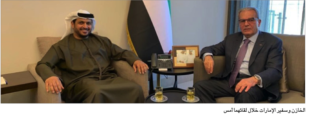 Photo of الخازن التقى الشامسي