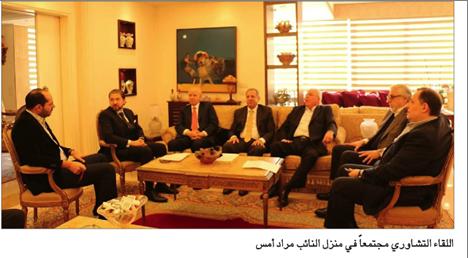 Photo of الاستشارات إلى الخميس بتمنٍّ من الحريري محتجّاً على إحجام «الوطني الحرّ» و«القوّات» عن تسميته