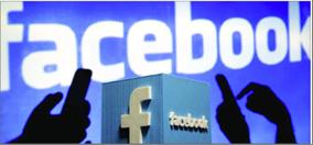 Photo of فضيحة تستهدف ربع مليار مستخدم في فيسبوك