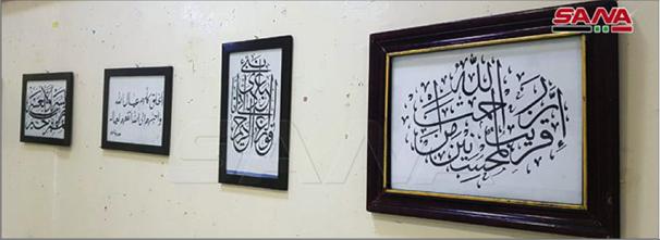 Photo of معرض «فنّ وجمال»… مزجٌ بين اللغة والخطّ العربي