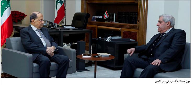 Photo of عون عرض الأوضاع مع زوّاره الداود: لحكومة إنقاذ تدير شؤون الدولة بذهنيّة جديدة
