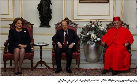 Photo of عون من بكركي: الحكومة ستكون من اختصاصيين وليست لحزب الله ولا باسيل يؤلّفها