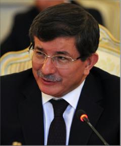 Photo of «المستقبل» حزب تركي جديد برئاسة داوود أوغلو