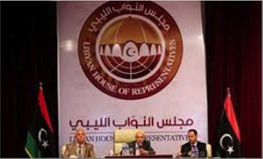 Photo of مجلس النواب الليبي يطالب بجلسة طارئة  لمجلس الأمن لمناقشة التدخل التركي