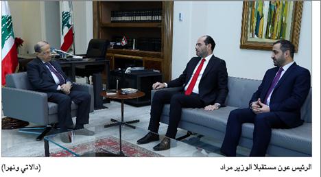 Photo of عون وقّع مراسيم ترقية ضبّاط: نسعى إلى تغيير النهج الاقتصادي