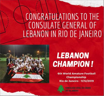 Photo of فريق لبنان للهواة برعاية القنصل أليخاندرو بيطار يسحق فريق البرازيل 5-2