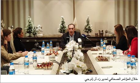 Photo of شركة ZR ENERGY: إقحامنا في صراعات  سياسية أو طائفية في غير محله