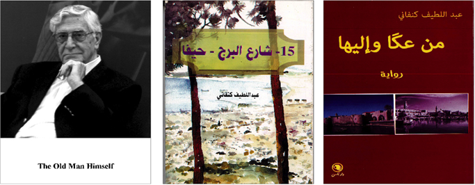 Photo of غياب الكاتب عبد اللطيف كنفاني