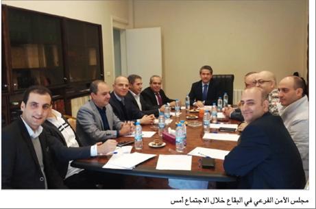 Photo of مجلس أمن البقاع عرض  جرائم القتل والسرقات والتدابير لفترة الأعياد