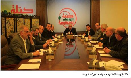 Photo of «الوفاء للمقاومة»: لمنهجية جديدة  في الإدارة والحكم والنهوض بالبلاد