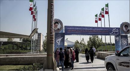 Photo of إيران تتهم الدول الغربية بوضع العراقيل أمام الدول المستقلة