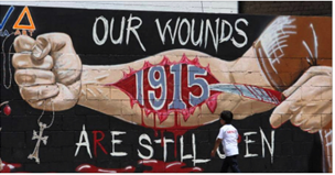 Photo of بالإجماع.. الكونغرس الأميركي يعترف بإبادة الأرمن