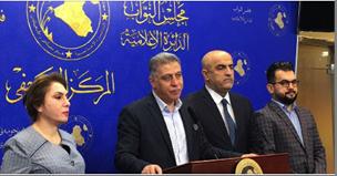 Photo of حقوق الإنسان النيابية:لا قتلى بين المتظاهرين العراقيين في حادثة الوثبة!؟