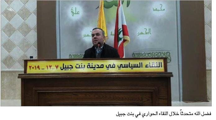 Photo of حزب الله: للكفّ عن المناورات والسماح بتشكيل حكومة تُنقذ ما تبقّى الدولة