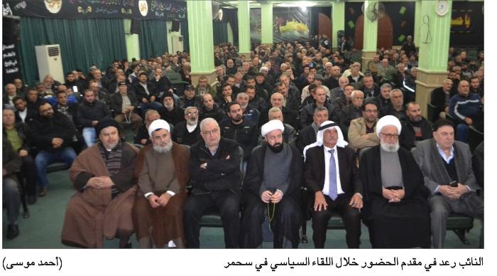 Photo of حزب الله: مستعدّون لتقديم التنازلات لكن ليس على حساب السيادة الوطنية