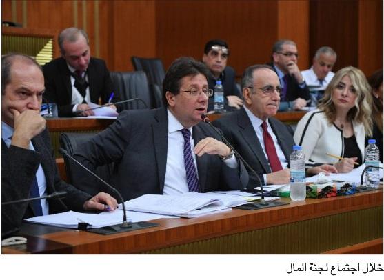 Photo of لجنة المال تجتمع غداً الخميس  كنعان: الجلسة ستشهد قرارات مفصلية وتاريخية