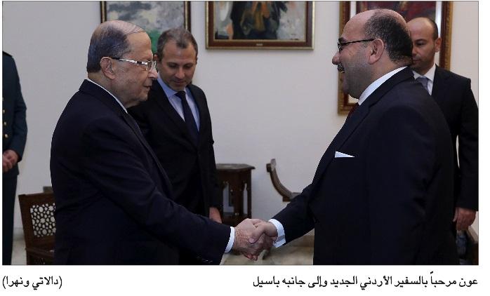Photo of تسلّم اعتماد 6 سفراء جدد عون: سنواصل النضال لتترسّخ حقوق اللبنانيين في العيش الكريم