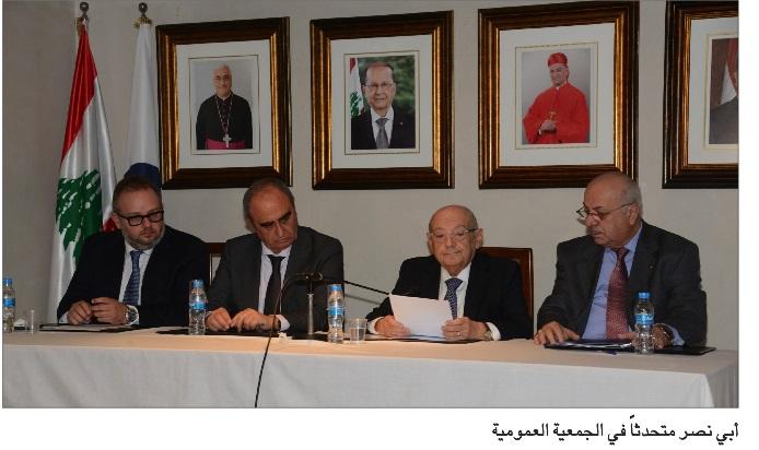 Photo of أبي نصر: لإصلاحات جذرية تعيد ثقة اللبنانيين بدولتهم