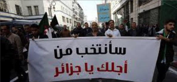 Photo of الجزائريّون في الخارج يصوّتون  قبل 4 أيام على موعد الانتخابات الرئاسيّة