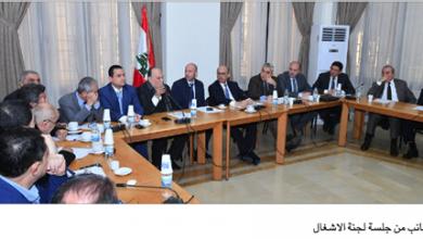 Photo of لجنة الأشغال استمعت إلى عرض عن المنفذ في الصرف الصحي