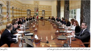 Photo of عون في أول جلسة للحكومة الجديدة: لاستعادة الثقة  بري: متفائل جداً… دياب: نحن للإنقاذ