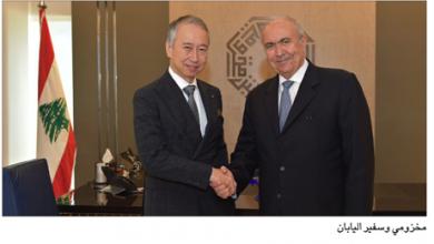 Photo of التقى سفيرَيْ فرنسا واليابان مخزومي: المرحلة صعبة جداً وتحتاج لجهود كبيرة من الجميع