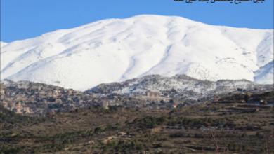 Photo of جبل الشيخ الأبيض يستقطب رواد الطبيعة في مناطق راشيا وحاصبيا والعرقوب