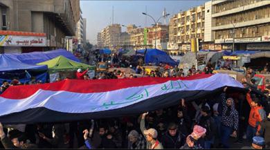 Photo of استشهاد 12 عراقياً خلال تظاهرات اليومين الماضيين  والبابا فرنسيس وصالح ركّزا على أهمية تعزيز الاستقرار وتشجيع الحوار
