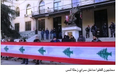 Photo of قطع طرق وإقفال مؤسسات رسمية  واعتصامات أمام قصور العدل