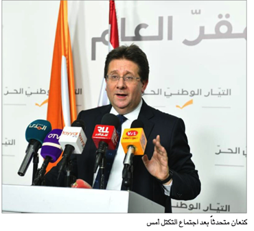 Photo of كنعان بعد اجتماع «تكتل لبنان القوي»: موقفنا لم يتغيّر من حكومة اختصاصيين