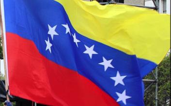 Photo of مادورو: نتجه نحو عالم متعدّد..  كراكاس تشهد تظاهرة مؤيدة للحكومة