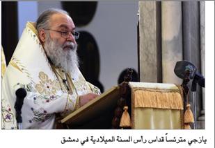 Photo of يازجي: القيود المذهبية والطائفية  تعيق تقدّم لبنان وصونه من الأزمات