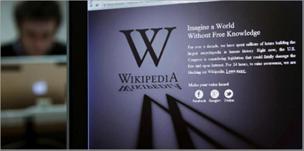Photo of محكمة تركية: حجب «ويكيبيديا» انتهاك لحرية التعبير