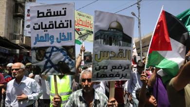 Photo of الأردن: مسيرة ترفض اتفاقية الغاز  مع العدو.. وتطالب بإسقاط الحكومة