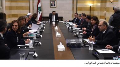 Photo of لجنة البيان بدأت اجتماعاتها دياب للوزراء: لاعتماد الحقائق والوقائع