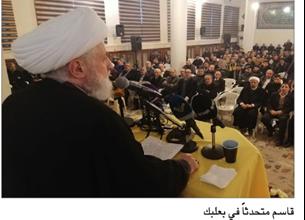 Photo of حزب الله: لتُعطَ الحكومة فرصة حتى تنطلق نحو المعالجات وأولى خطوات النجاح بوقف الانهيار المالي والاقتصادي