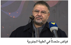 Photo of «الوفاء للمقاومة»: التصويب على الحكومة  يصيب المصلحة الوطنية