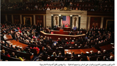 Photo of «فورين بوليسي»: أسرار فشل السياسة الخارجية الأميركية حتى من قبل ترامب