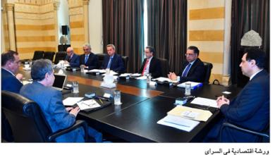 Photo of ورشة ماليّة اقتصاديّة يشارك فيها البنك الدولي وسلامة طلب خطة لاستعادة الحد الأدنى من الثقة