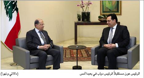 Photo of عون بحث المستجدّات الحكومية مع دياب والوضع جنوباً مع دل كول