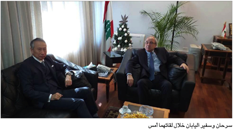 Photo of سرحان التقى السفير الياباني: قضية غصن لن تؤثّر على العلاقات الثتائية