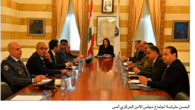 Photo of الحسن في اجتماع الأمن المركزي: لعدم التهاون مع الشغب